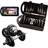 VIP 40lb Deluxe Dumbbell Set w/ Case
