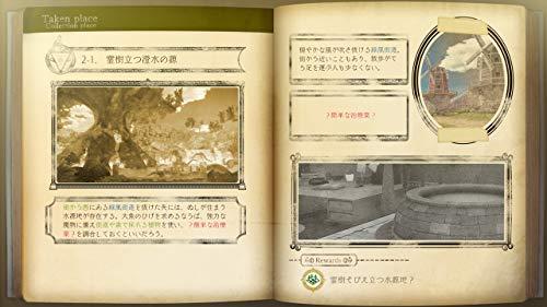 ルルアのアトリエ ~アーランドの錬金術士4~ PC壁紙 メール配信 - PS4 ゲーム画面スクリーンショット4