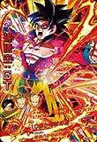 ドラゴンボールヒーローズ/HGD10-HG5-SEC CP 孫悟空:GT 【再録】【赤箔押し】