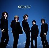 明晰夢-SCREW