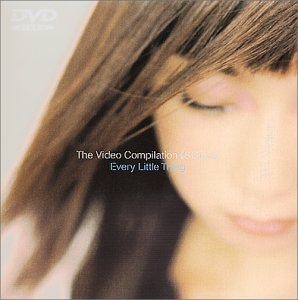 THE VIDEO COMPILATION(8 CLIPS) [DVD]