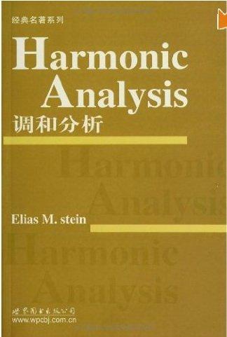 download harmonic analysis real variable methods orthogonality