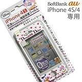 PGA iPhone4S / iPhone4 対応ディズニーキャラクター 気泡が入らない液晶保護フィルム ドナルド&デイジー PG-IJK580DND