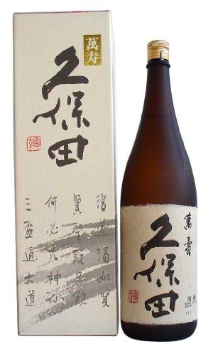 【朝日酒造】 久保田 萬壽 1800ml 純米大吟醸 新潟の日本酒 萬寿