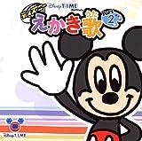 Disneytime presents �ި��ư�������� part2
