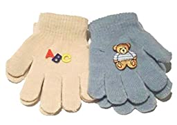 Two Pairs Magic Stretch Glovesr Toddlers Ages 1-3 Years.