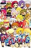 ミスターフルスイング (24) (ジャンプ・コミックス)