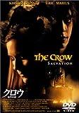 クロウ~復讐の翼~ [DVD]