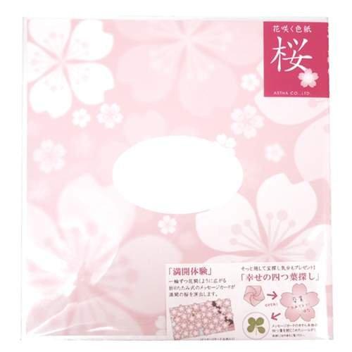 アルタ 花咲く色紙 桜 ピンク AR0819032