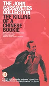 The Killing Of A Chinese Bookie [VHS]