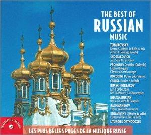 Best of Russian Music - Best of Russian Music - Amazon.com