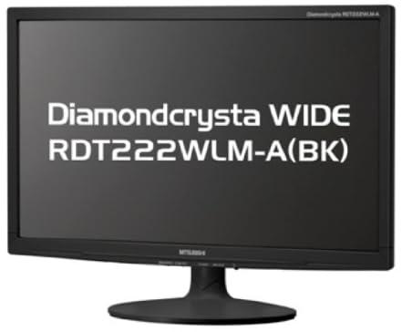 MITSUBISHI 21.5型LED液晶ディスプレイ RDT222WLM-A(BK)