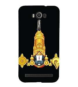 Lord Balaji Vaynktesh 3D Hard Polycarbonate Designer Back Case Cover for Asus Zenfone 2 Laser ZE550KL