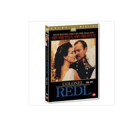 Colonel Redl (1985) (Region Code : All) By Klaus Maria Brandauer