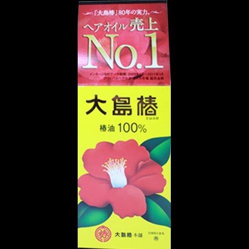 大島椿 OST 40ml