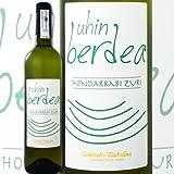 チャコリ・ウィン・ベルデア 2012 スペイン 白ワイン 750ml ライトボディ 辛口