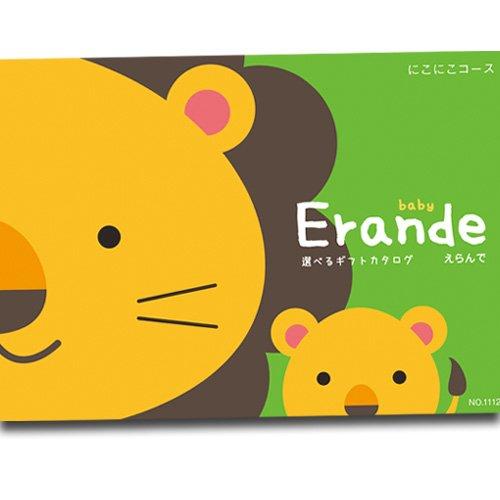 Elegir Erande Catálogo regalo sonrisa armónica del ★ curso de catálogo sólo bebé regalo ★ 0-3 años viejo puede ser utilizado