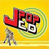 Jpop CD