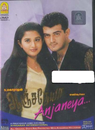 Anjaneya -(DVD/Tamil Film/Tamil Cinema/Indian Regional Cinema/Action/Foreign Film)