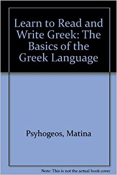 New Testament Greek Grammar Books