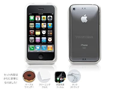 ICEWEAR for iPhone 3GS/3G  TUN-PH-000009
