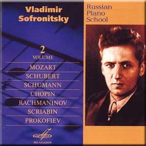 Les grands interprètes de Chopin 41FFFFZFZXL