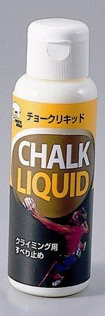 BE-TACKLE 液体タイプ チョークリキッド×4本
