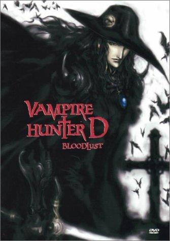Скачать фильм D: Жажда крови /Banpaia hanta D / Vampire Hunter D: Bloodlust/