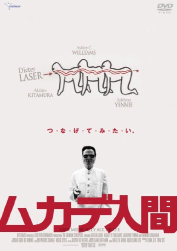 �५�ǿʹ� [DVD]