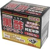シドニー 黒酢カプセル(鹿児島県福山町特産純玄米酢使用) 60包