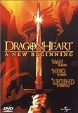 ドラゴンハート 新たなる旅立ち [DVD]