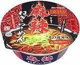 ニュータッチ 凄麺 麻辣ねぎらーめん 1ケース(12個)