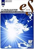 eS Vol.12 雲・水 ~CLOUD&WATER~