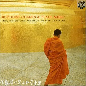 Various Artists - Buddhist Chants & Peace Music - Zortam Music
