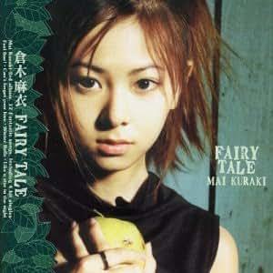 Mai Kuraki - Fairy Tale - Amazon.com Music