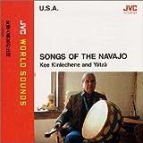 〈ネイティヴ・アメリカンのうた〉知恵と勇気の伝説?ナバホ族の歌