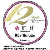 ダイワ(Daiwa) ライン 紅牙 12ブレイド 200m 0.8号