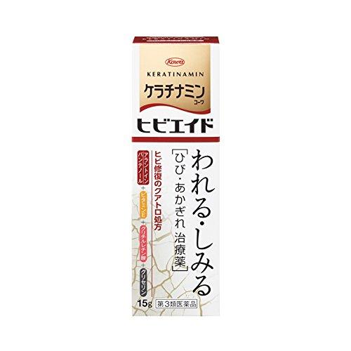 【第3類医薬品】ケラチナミンコーワヒビエイド 15g