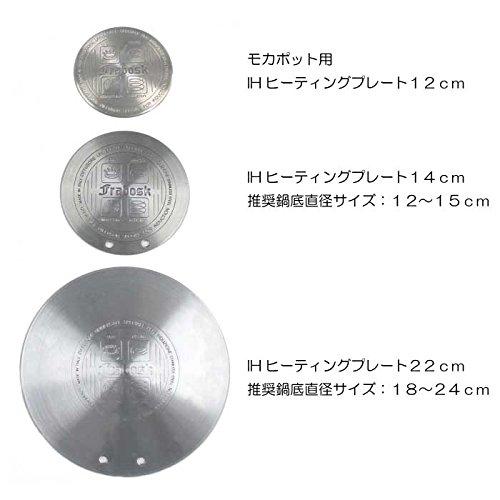 Frabosk disque adaptateur 14 5 cm pour plaque induction meilleures ventes b - Disque adaptateur pour plaque induction ...