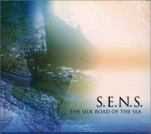 NHK特集「海のシルクロード」オリジナル・サウンドトラック 3部作