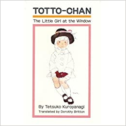 Totto chan a little girl sitting