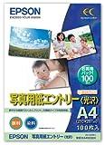 EPSON 写真用紙エントリー<光沢>A4 100枚 KA4100SEK