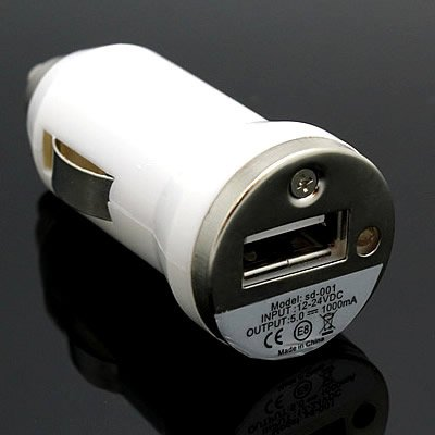 Coveron® Universal Mini Usb Cigarette Car Charger Adapter - White