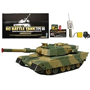 Airsoft RC Type 90 Battle Tank