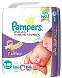 《ケース》 パンパース はじめての肌へのいちばん テープ スーパージャンボ 新生児 (66枚)×4個