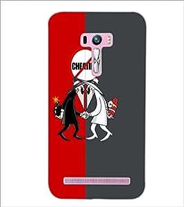 PrintDhaba Funny Image D-4187 Back Case Cover for ASUS ZENFONE SELFIE ZD551KL ULTRA (Multi-Coloured)