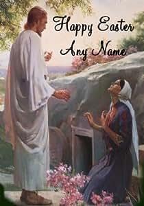 Jesus Christian Personalised Easter Card