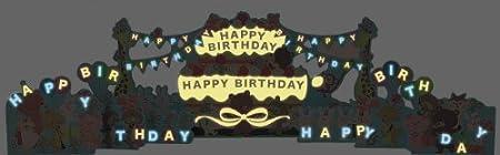 誕生日祝い 蓄光カード (パレード) 85342-9