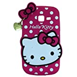 MACC Designer Soft Back Cartoon Cover Case Silicon 3D For Samsung Galaxy Star Pro S7262 - HKWITHPENDANT DPINK