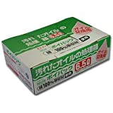 エーモン ポイパック(廃油処理箱) 6.5L 1605